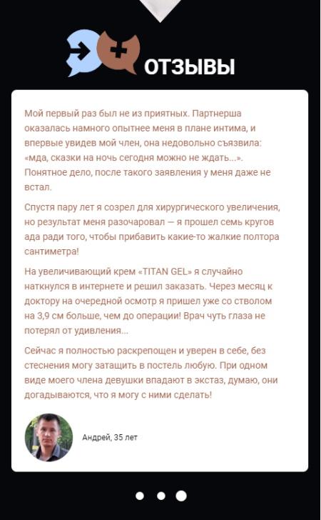 увеличение пениса в Петропавловск-Камчатском