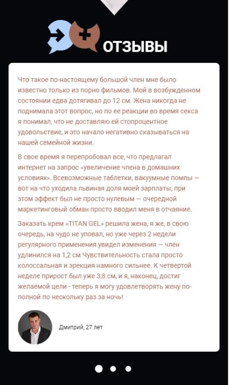 увеличение члена украина